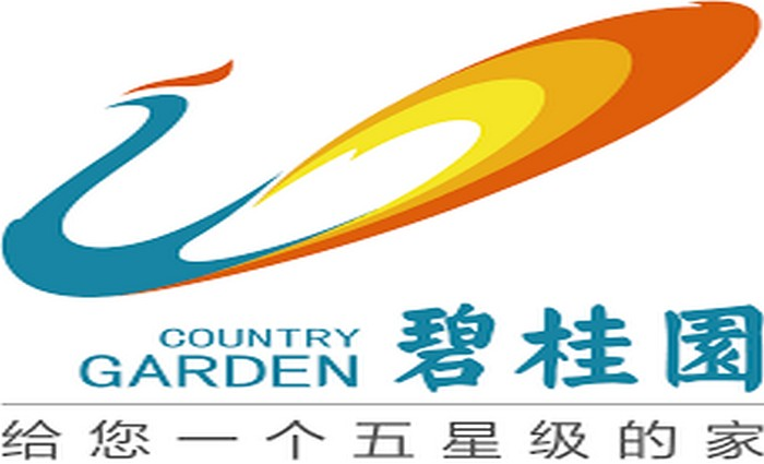 Country Garden say it has